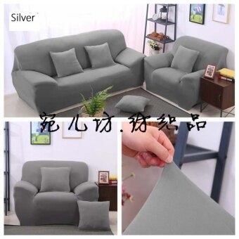 Premier Qual 2 seater Sofa Anti-mite Easy Use Soft Couch Slipcovers- intl