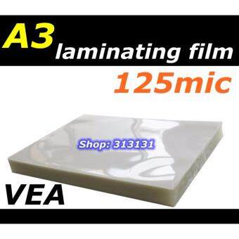 อยากขาย Premium quality พลาสติกเคลือบบัตร ขนาดอย่างหนา 125 ไมครอน A3 (แพ็ค50 แผ่น)