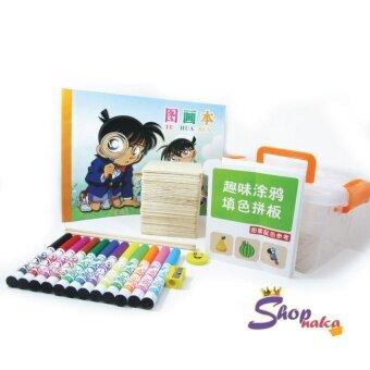 ชุดระบายสี สมุดวาดภาพ สีเมจิก สำหรับเด็ก