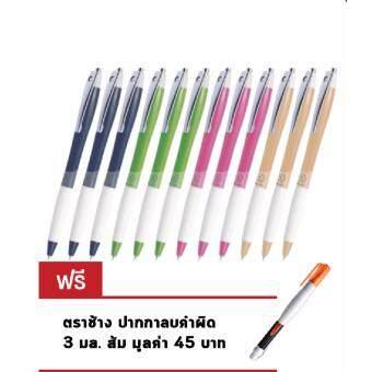 Quantum ควอนตั้ม ปากกา เอสซีรี่ย์ S300 สีน้ำเงิน คละสี จำนวน 12ด้าม