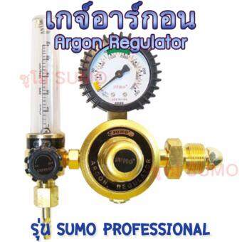 เกจอาร์กอน Regulator Argon SUMO Professional