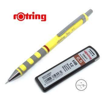 ประกาศขาย rOtring ชุดดินสอกดร็อตริงพร้อมไส้ 0.5mm rOtring Tikky Set สีเหลือง HB
