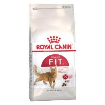 Royal Canin FIT อาหารสำหรับแมวโตอายุ1ปีขึ้นไป ขนาด10กก.
