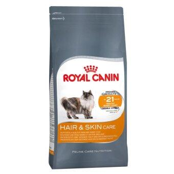 Royal Canin Hairskin อาหารแมวโต เน้นบำรุงเส้นขน และผิวหนัง ขนาด 2kg