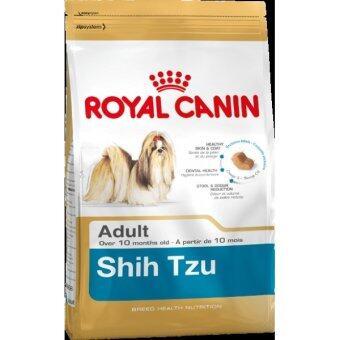 Royal Canin Shih Tzu Adult อาหารสุนัขพันธุ์ชิสุ อายุ 10 เดือนขึ้นไป (1.5 kg.)