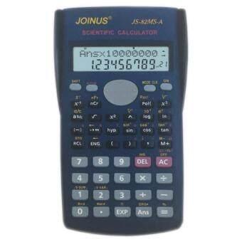 รีวิวพันทิป Scientific Calculator Model 82MS เครื่องคิดเลข วิทยาศาสตร์ รุ่น82MS