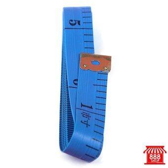 Shop888mall สายวัดตัว วัดเสื้อ แฟนซี (สีน้ำเงิน) ขนาด 150 เซนติเมตร2 ชิ้น - 3