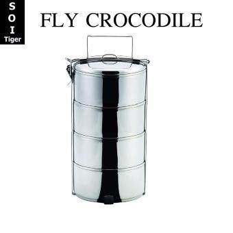 อยากขาย soi tiger ปิ่นโตสเตนเลส 4 ชั้น 15ซม FLY CROCODILE