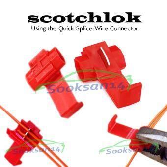 sooksan14 ตลับต่อสายไฟแรงต่ำ(สีแดง) 50 ชิ้น