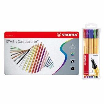 STABILO Aquacolor สีไม้ กล่องเหล็ก ชุด 36 สี + STABILO Point 88 ปากกาสีหมึกน้ำ หัวเข็ม Fibre-Tip Pen ชุด 6 สี