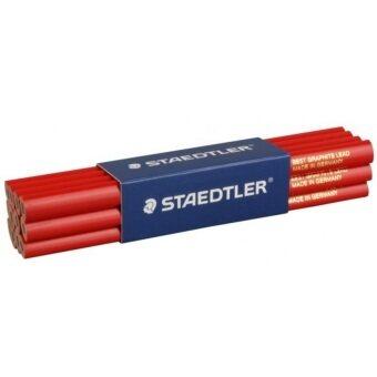 เสนอราคา Staedtler ดินสอช่างไม้ ตราพระจันทร์แท้ 12แท่ง/แพค