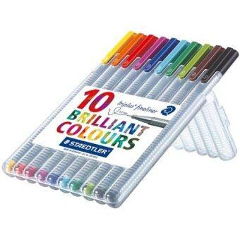 ประกาศขาย Staedtler ชุดปากกา Staedtler triplus fineliner 10 brilliant colors