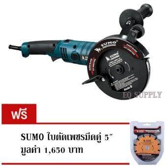 SUMO เลื่อยไฟฟ้าใบมีดคู่ 1200W รุ่น TC1255 พร้อมใบตัดเพชรมีดคู่ 5