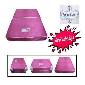 Super Casio ที่นอนสปริงเพื่อสุขภาพ ผ้ากันไรฝุ่นและเชื้อรา นวัตกรรมใหม่ล่าสุด พับได้ ระบบ Super Power Spring ลวด 2.3 mm. ขนาด 6 ฟุต รุ่น Super Casio – 6 M1 (SCJ) (Pink)ส่งกรุงเทพและปริมณฑลเท่านั้น