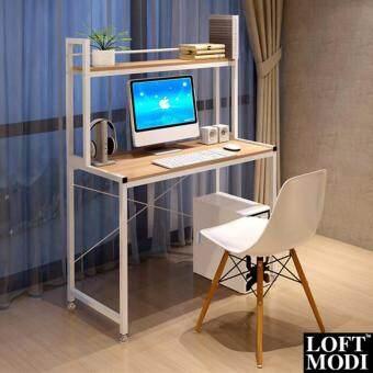 โต๊ะทำงาน ท็อปโต๊ะสีไม้สัก (Teak Wood) ขนาด 100x48 ซม.