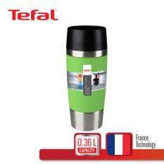 Tefal กระติกน้ำสูญญากาศ 0.36 L  รุ่น TRAVEL MUG -Green
