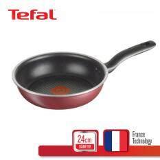 Tefal กระทะแบน ก้นอินดัคชั่น 24 ซม. รุ่น Pure Chef C6170414