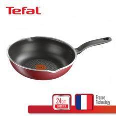 Tefal กระทะก้นลึก+ขอบหยัก ก้นอินดัคชั่น 24 ซม. รุ่น Pure Chef C6176414