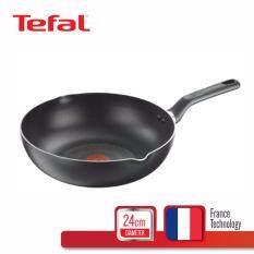 Tefal กระทะก้นลึก+ขอบหยัก 24 ซม. รุ่น Super Cook B1436414