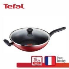 Tefal กระทะก้นลึก ก้นอินดัคชั่น 30 ซม. รุ่น Pure Chef + ฝาแก้ว (1 หูสั้น/1 ด้ามยาว) C6179414