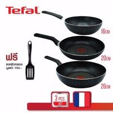 Tefal ชุดกระทะ Super cook 3 ชิ้น 16 ซม + 20 ซม + 26 ซม แถมตะหลิวกรอง
