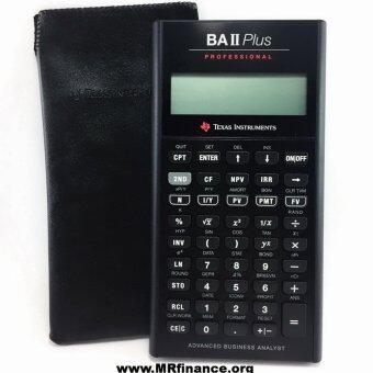 Texas Instruments เครื่องคิดเลขทางการเงิน รุ่น TI BA II Plus(Professional)
