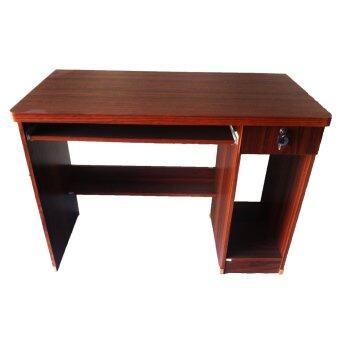 ประกาศขาย TGCF โต๊ะทำงาน 100E ซม. (สีสัก)