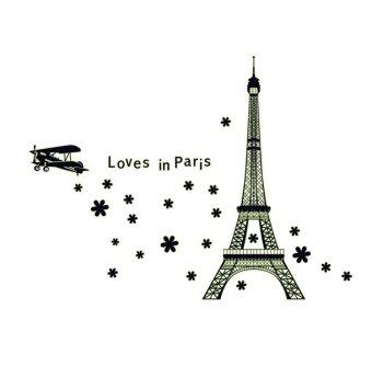 TGHome Wall Sticker Love In Paris เรืองแสง