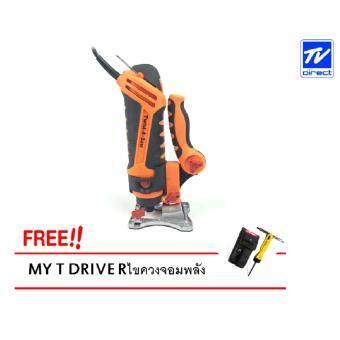 TVDirect เลื่อยไฟฟ้าระบบหมุน TWISTASAW DELUXE KIT free ไขควงจอมพลัง MY T DRIVER