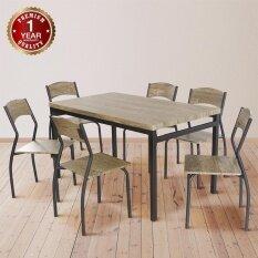 U-RO DÉCOR ชุดโต๊ะรับประทานอาหาร SONOMA  สีโอ๊ค/ขาสีน้ำตาลเข้ม/จุกสีเทา (โต๊ะ 1+เก้าอี้ 6 ตัว)