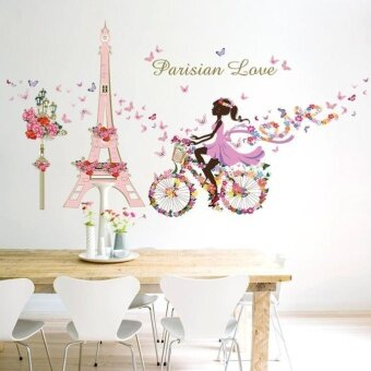 Harga Wall Stickers Romance Decoration Wall Poster Home Decor DIY - intl