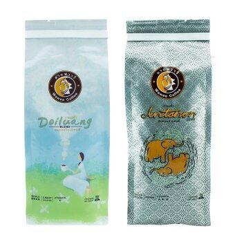 Wawee Coffee กาแฟวาวี เมล็ดกาแฟคั่ว ดอยหลวง+อินทนนท์ ความเข้มระดับ1+3 (2 ถุง x 250 กรัม)