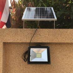 XML-Solar ไฟสปอตไลท์โซล่าเซลล์ 30W (เเสงขาว)