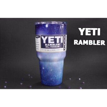 แก้วน้ำ YETI 30 oz (ลายกาแลคซี่สีฟ้า)YETI Rambler Tumbler แก้วเยติ แก้วน้ำเก็บอุณหภูมิ YETI แก้วเก็บร้อน แก้วเก็บความเย็น