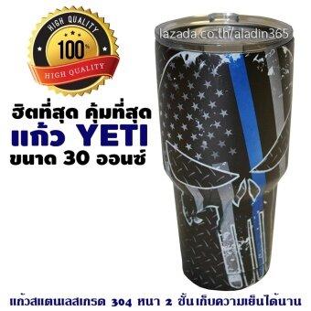 YETI Rambler Tumbler แก้วเยติ แก้วน้ำเก็บอุณหภูมิ YETI แก้วเก็บร้อน แก้วเก็บความเย็น แก้วกาแฟ แก้วเบียร์ ขนาด 30 ออนซ์ (สีดำ ลายหัวกระโหลกแถบน้ำเงิน)