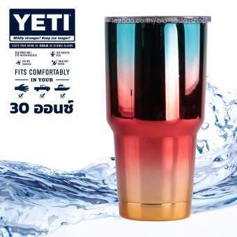 YETI Rambler Tumbler แก้วน้ำเก็บอุณหภูมิ YETI แก้วเก็บร้อน แก้วเก็บความเย็น แก้วกาแฟ แก้วเบียร์ ขนาด 30 ออนซ์ (UV ฟ้า/ส้ม)