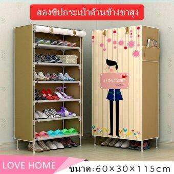 Yifun ชั้นวางรองเท้า ตู้เก็บรองเท้า ตู้ใส่รองเท้า 6 ชั้น Shoes Rack จำนวน 21 คู่
