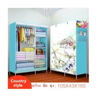 Harga Yifun Non-woven fabric folding wardrobe reinforcement combination 3D pattern-Country style(Blue)