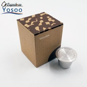 YOSOO Stainless steel Refillable Coffee Capsule With SpoonCompatible For Nespresso Machine - intl