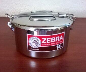 Zebra กล่องข้าวกลมพร้อมชั้นแบ่ง 14 ซม.