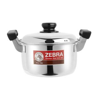 ZEBRA หม้อหุงต้ม 26 ซม. Carry