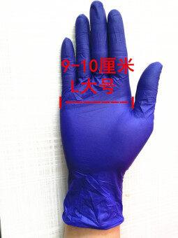 Zhenglan ป่านชนิดบรรจุกล่องหนาทิ้ง Ding ชิงถุงมือถุงมือ