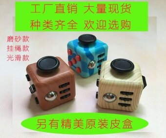10 pcs American Fidget Cube decompression dice  decompression Rubik's cube  two generations of creative adults vent artifact gifts toysCamouflage Scrub - intl