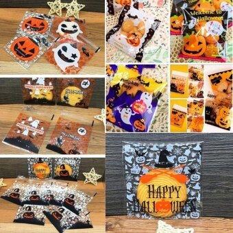 100Pcs Halloween Cellophane Plastic Party Self-Adhesive Bag Food Package - intl