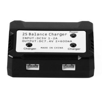 2-In-1 2S 7.4V RC Lithium LiPo Li-Poly Battery Balance CompactCharger