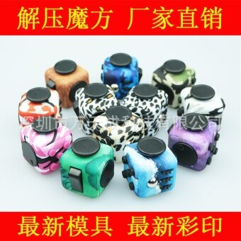 3 pcs American Fidget Cube camouflage decompression cube  color printing  decompression dice  anti irritability creative box toysflame - intl