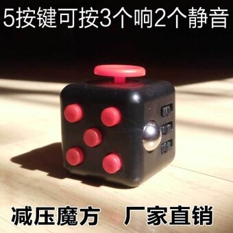 3 pcs Direct American Fidget cube  anti anxiety cube  decompression artifact  decompression dice  irritable Rubik's cube toysdark gray - intl