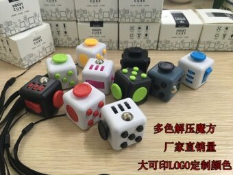 3 pcs Extract Rubik's cube  resist irritability  J anxiety  decompression  top cube  dice  artifact  toy factory  direct selling spotRetro gray red - intl
