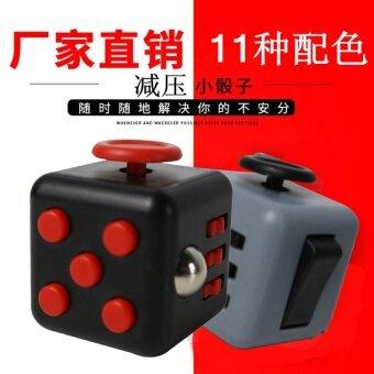 3 pcs ??Fidget cube?? ??9# - intl