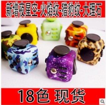 3 pcs Fidget Cube  anti anxiety cube  irritability box  relieve pressure  decompression toy  decompression artifactBlack red - intl